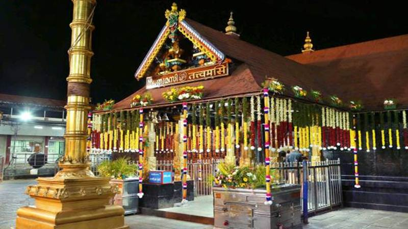 ABOUT SABRIMALA TEMPLE - TEMPLE KNOWLEDGE