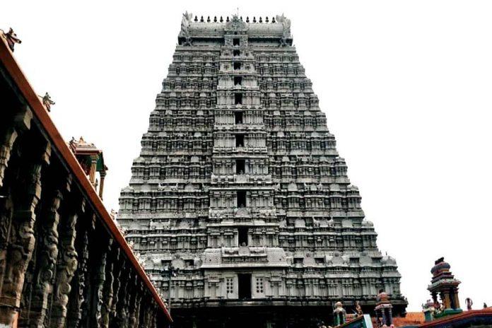 Arulmigu Arunachaleswarar Temple